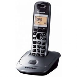 Panasonic KX-TG2511 vezeték nélküli telefon szürke