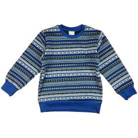 Gyerek pulóver, kardigán, mellény